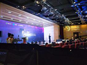 北京灯光音响设备租赁公司北京灯光音响设备租赁价格