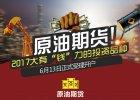 哈尔滨期货配资:色系爆发的幕后推手