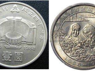 纪念币收藏
