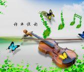 小提琴体验课——北京小提琴培训班