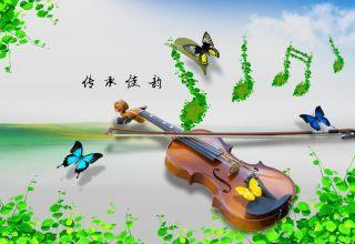 北京石景山乐器培训—北京音基培训