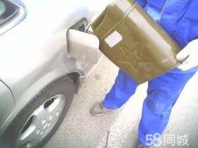 4小时汽车救援搭电换胎送油拖车随叫随到优质服务