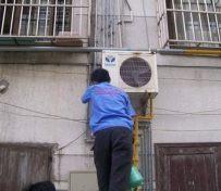 格力空调维修充氟安装