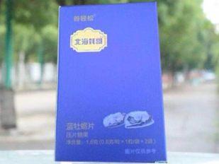 蓝牡蛎片压片糖果