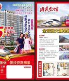 福永塘美公馆 电梯新房送装修 塘尾地铁站300米塘美公馆塘美公馆