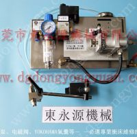 冲床喷油机--冲床自动化设备找东永源