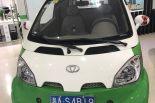 长沙知豆电动汽车