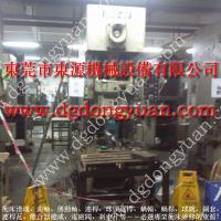 惠州冲床连杆维修,曲軸銅套\連桿瓦-东永源品质
