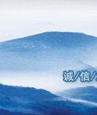 苏州工商变更-苏州代办工商注册_苏州代办营业执照