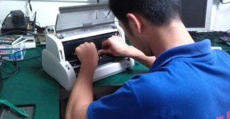 针式打印机日常维护总结