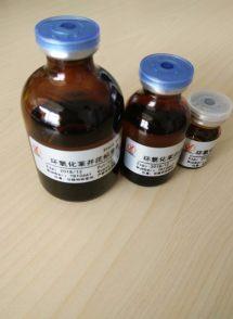 上海羽朵-环氧化苯并芘