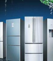 西门子冰箱报警不制冷专业维修
