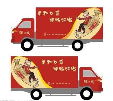 廣州車身廣告設計車體廣告設計價格