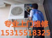 黄岛胶南海信空调加氟加制冷剂