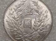 哈尔滨回收纸币,邮票,古玩,纪念币,纪念钞,银元,