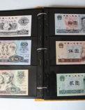 沈阳收购纪念币连体钞沈阳收购纸币邮票