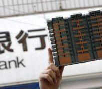 天津办理个体 企业贷款提供资