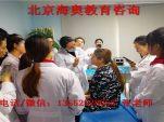 北京十大微整形培训,北京较正规的微整培训中心