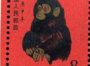 鞍山市回收邮票