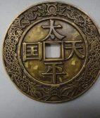 北京古玩鉴赏