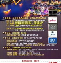 【金牌璀璨】石家莊到泰國曼谷+芭提雅+沙美島8日