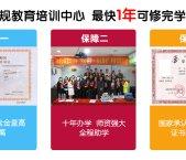 深圳自考大专 深圳本地考试一年考完 一年半毕业!