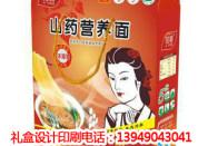 郑州高档挂面龙须面礼盒包装厂