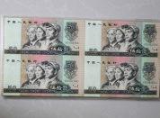 鞍山纸币回收