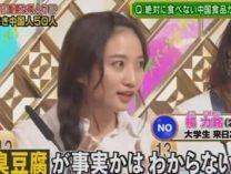 日本网络电视APP