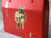 特产礼品盒