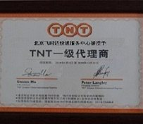 TNT北京出5折国际快递价格