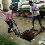什么情况下用管道疏通剂效果最好?