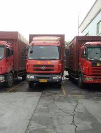 上海大众货车出租
