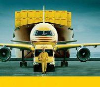 海淀DHL快递 海淀DHL国