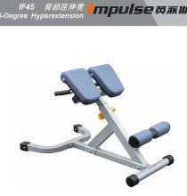 英派斯健身器材力量单机IF45罗马椅腰凳苏州英派斯
