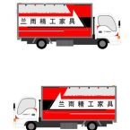 廂式貨車車身廣告安裝審批質量