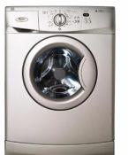 全自动洗衣机常见故障