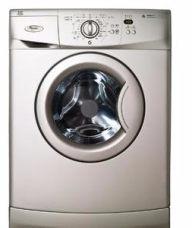 苏州博世洗衣机售后