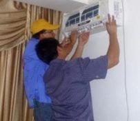 空调维修安装移机不制冷维修空