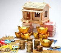 淘宝企业店铺贷款步骤及条件