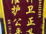 天津公司法律顾问,天津西青区公司法律顾问