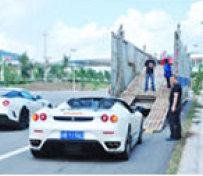 北京至广州物流货运往返专线整