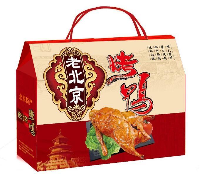 郑州纸盒加工厂,一家值得信赖的企业。|新闻动态-郑州亚通纸箱厂