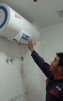 宜兴热水器维修