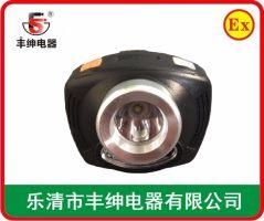 IW5110固态强光防爆头灯,LED防爆头灯