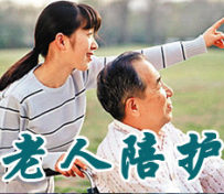 成都市邓姐家政服务有限公司图