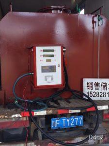 车载柴油加油机销售