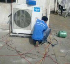 空调服务维修中心