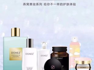北京保健品出售