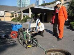 维修水管马桶